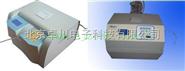 氨氮测定仪 KX.29-100NH
