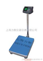 TCS合肥电子计价台秤现货热卖中