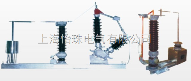 110kV、220kV是供电网络的主要电压等级,由于电压很高,中性点一般采用直接接地方式,由于继电保护整定配置及防止通讯干扰等方面的要求,为了限制单相短路电流,其中有部分变压器采用中性点不接地方式。在这种运行方式下,由于雷击、单相接地短路故障等会造成中性点过电压,而且变压器大多是分级绝缘,因此过电压对中性点的绝缘造成很大威胁,必须对其设置保护装置防止事故发生。 我公司生产的ZHJX型变压器中性点间隙保护装置严格按照DL/T620-1997《交流电气装置的过电压保护和绝缘配合》、GB311.