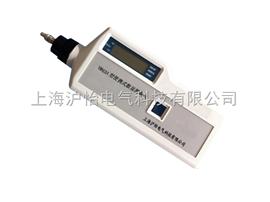 VM63A型便攜式數顯測振儀
