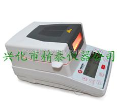 JT-K8金属粉末水分仪 铜粉快速水分测定仪 粉末水分测量,含水量测定仪