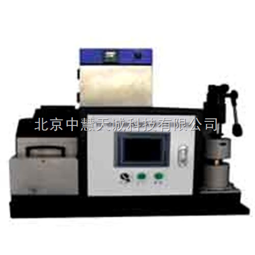 炭块常温热传导率测定仪 型号:TC-06
