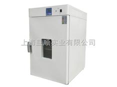 实验室小型干燥箱,70升实验室干燥箱
