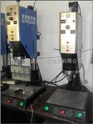 秦皇岛注射器超声波焊接机,注射器专用焊接机