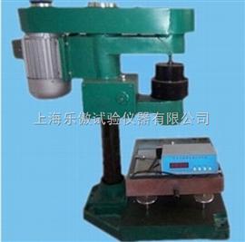 NS-2型滚珠轴承式耐磨试验机使用说明