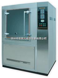 ORF-LY50-深圳模拟手机防水测试箱