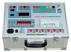 高壓斷路器動特性測試儀生產廠家