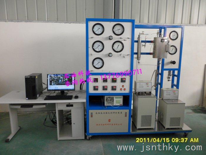 实验仪器设备 实验室用反应设备 合成反应器 海安县石油科研仪器有限
