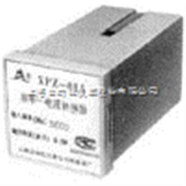 频率-电流转换器