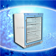 手术室保温柜保冷柜