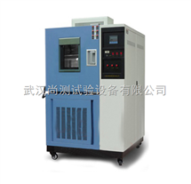 SC/GD(J)W山东高低温交变湿热试验箱