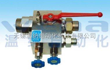 ajs-10h,ajs-20h,ajs-32h,蓄能器控制阀组,温纳控制阀图片