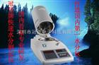 SFY-6SFY系列-面粉水分测定仪<干燥失重法>
