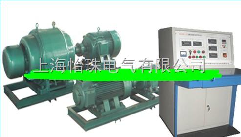gdny-h变压器感应耐压试验装置