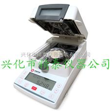 JT-K6粉料食品水分仪 JT-K6奶粉水分仪,奶粉水分仪价格