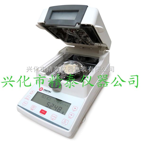 粉料食品水分仪 JT-K6奶粉水分仪,奶粉水分仪价格