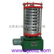 WA.104-DYGZS 标准自动振筛机