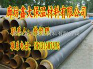 优质暖气管道保温的施工环境要求,热水管道保温的操作方式