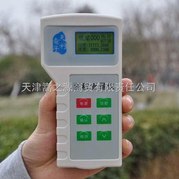 天津最便宜的农田面积测量仪/天利牌gps测量仪多少钱