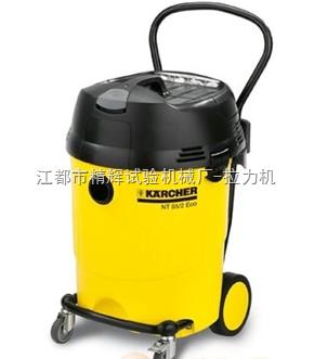 橡胶磨片机用吸尘器