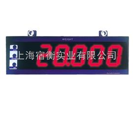 大屏幕,紅色字體大屏幕(可選配)