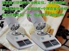 SFY新款-月饼水分测定仪<生产线用>连续监测水分仪