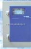 HX1000水中油在線監測儀(熒光法)