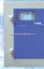 HX1000水中油在线监测仪(荧光法)