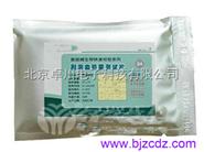 LZ.88-V  副溶血弧菌测试片