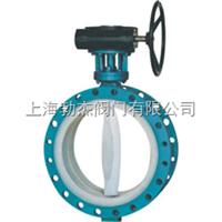 D341F4-10 型蜗杆传动衬氟蝶阀
