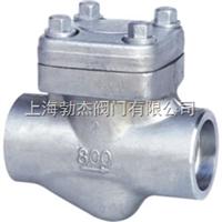 H61Y 型 800(Lb) 承插焊锻钢止回阀
