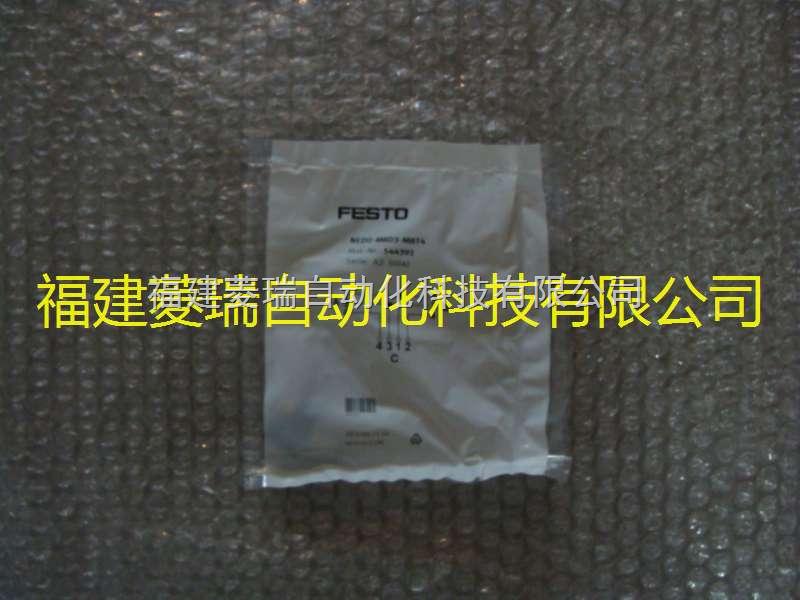 费斯托FESTO 特价插头544391 NEDU-M8D3-M8T4原装正品