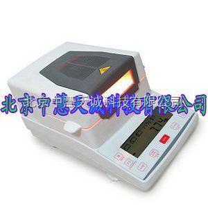快速水分测定仪|台式高精度化工原料水分仪 型号:ZH10174