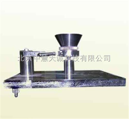 粉体安息角测定仪 型号:ZH10173