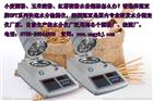SFY-60<冠亚牌>面粉水分仪价格行情、面粉水分测定仪报价
