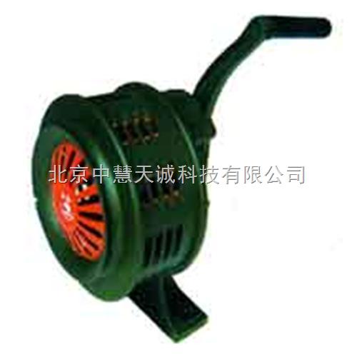 手摇警报器 型号:ZH10149