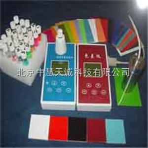 纸张色度色差仪|塑料色度色差仪|固体物色差仪 型号:ZH10146