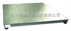 張家港0.8*0.8m-500kg不鏽鋼電子秤