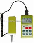 日本SK-100泡沫水分測試儀,SK-100保麗龍水份檢測儀