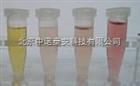 食品安全检测试剂-重金属铅快速检测盒