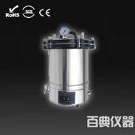 XFH-75MA全不锈钢自控型蒸汽灭菌器生产厂家