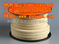 高强度芳纶盘根|四角芳纶盘根价格