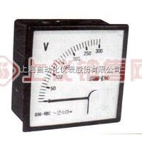 Q96-RBC 交流电压表