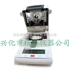 JT-K8菊花茶含水率分析仪,杭州菊花茶水分含量检测仪