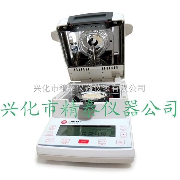 菊花茶含水率分析仪,杭州菊花茶水分含量检测仪