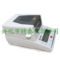 JT-K10化工原料水分仪,固体原料水分测定仪