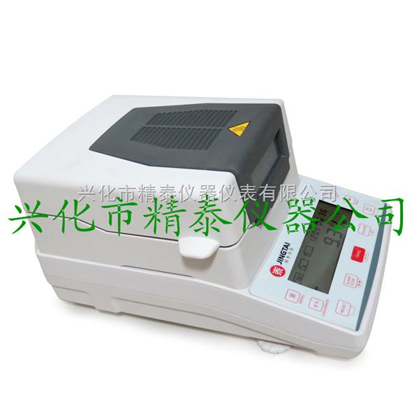 化工原料水分仪,固体原料水分测定仪