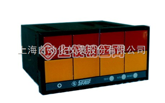 XXSC-9631 微机闪光信号报警器