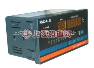 XMD-16H 智能数字巡检仪