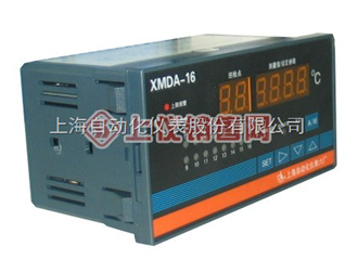 XMD-16A/H/F系列 智能数字巡检仪